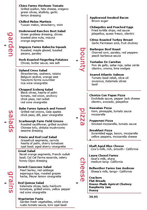 Stadium Club April 20 menu